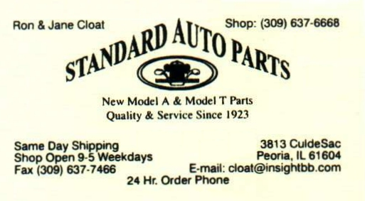 Standard Auto Parts Banner
