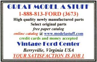 Vintage Ford Center Banner